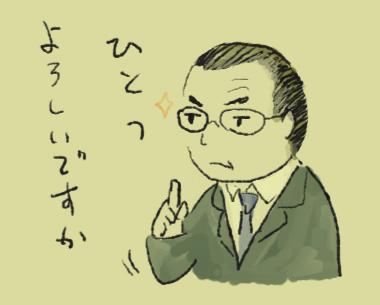 うきょーさん