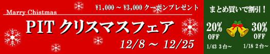 cms2012-h.jpg