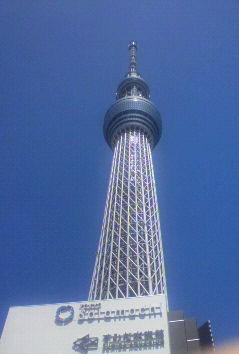 世界一高い 634m 東京スカイツリ―