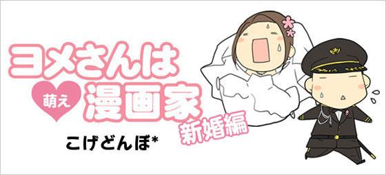 yomesan_top.jpg