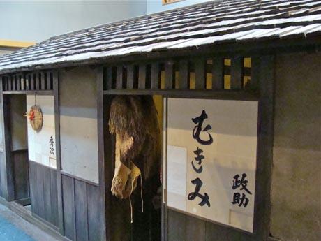 nagayakamado5.jpg
