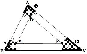東大寺2014 3の3解答図