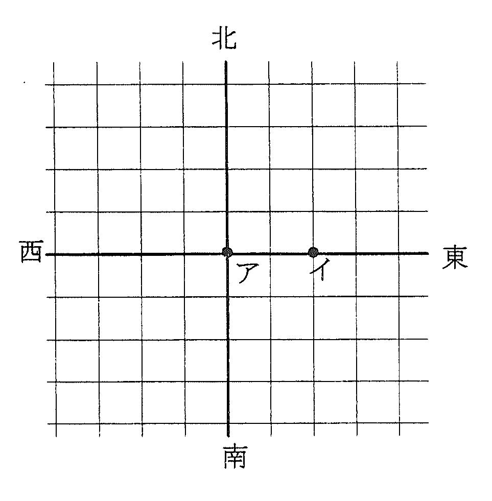 2014神戸海星B01