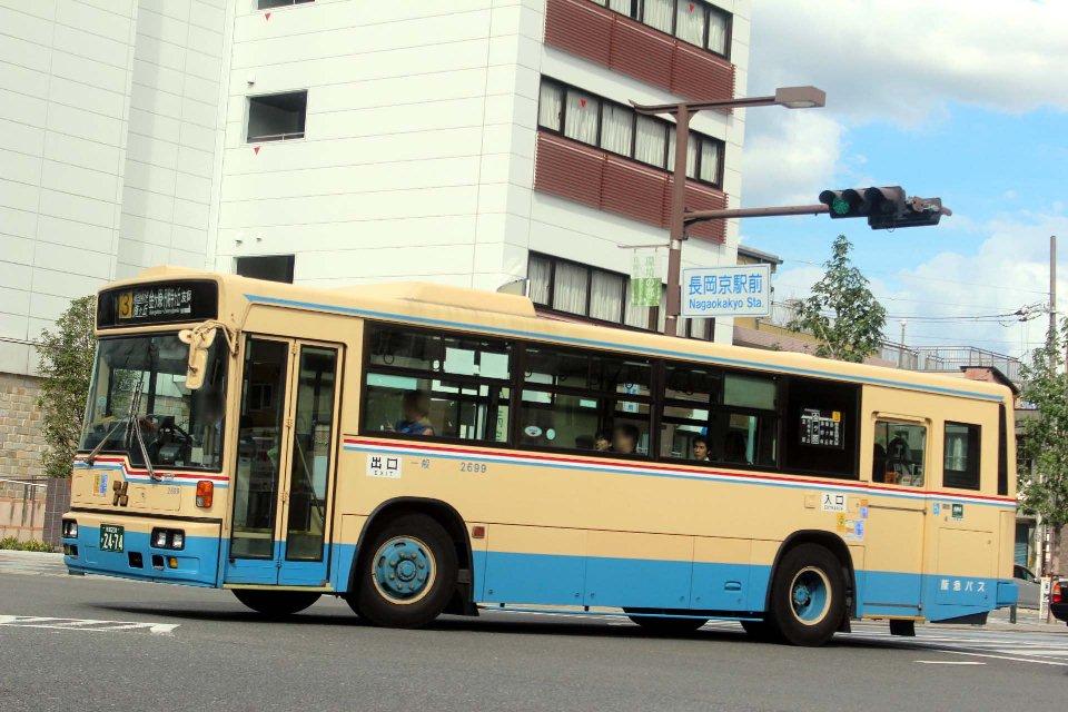 阪急バス 2699