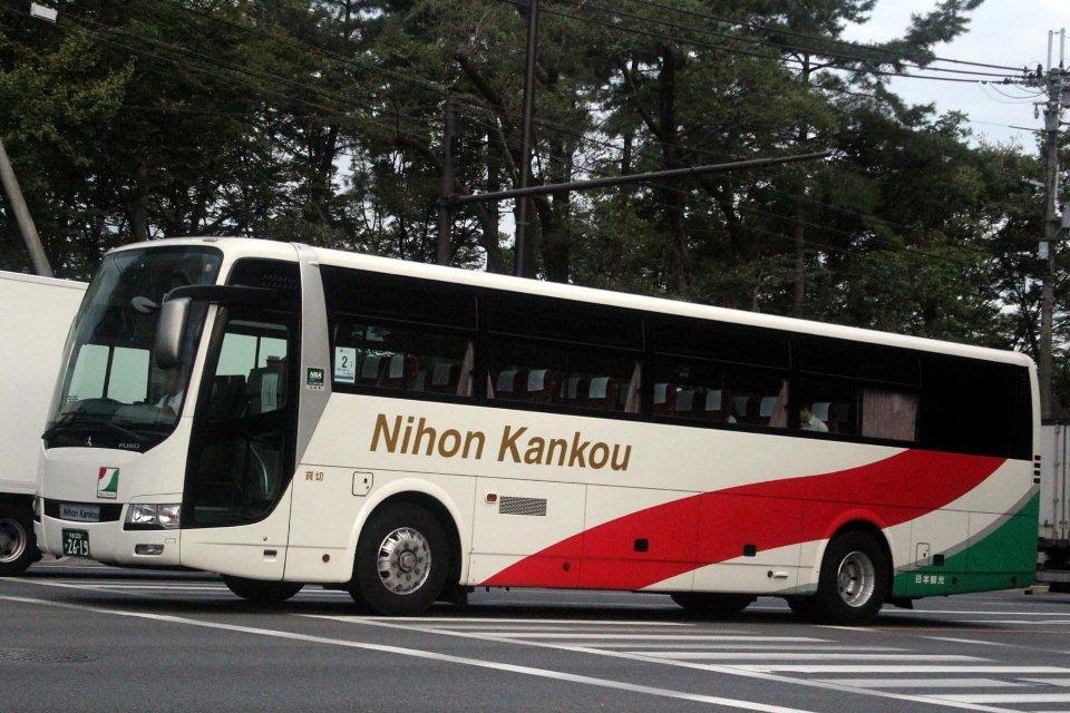 日本観光 か2619