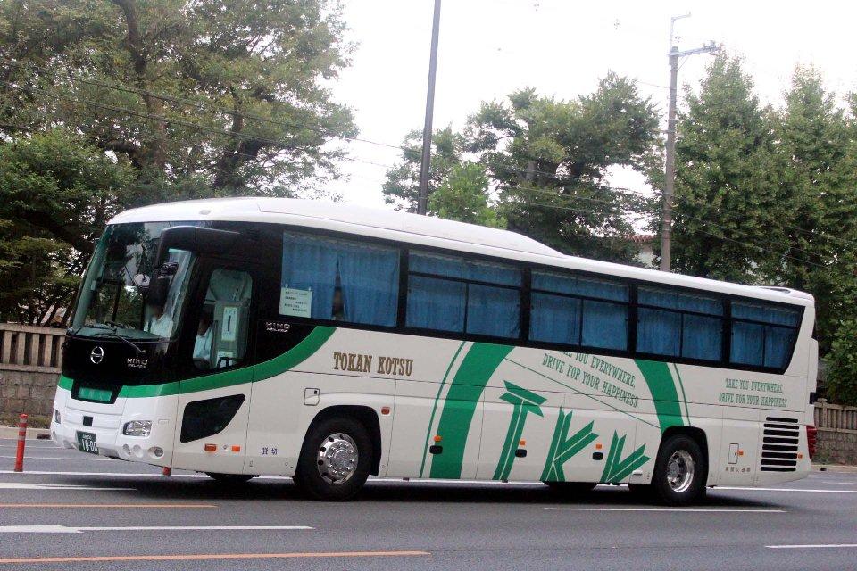 東関交通 い1000