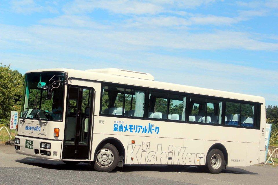 岸和田観光バス か1176