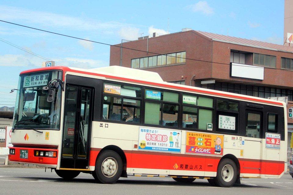 和歌山バス き620