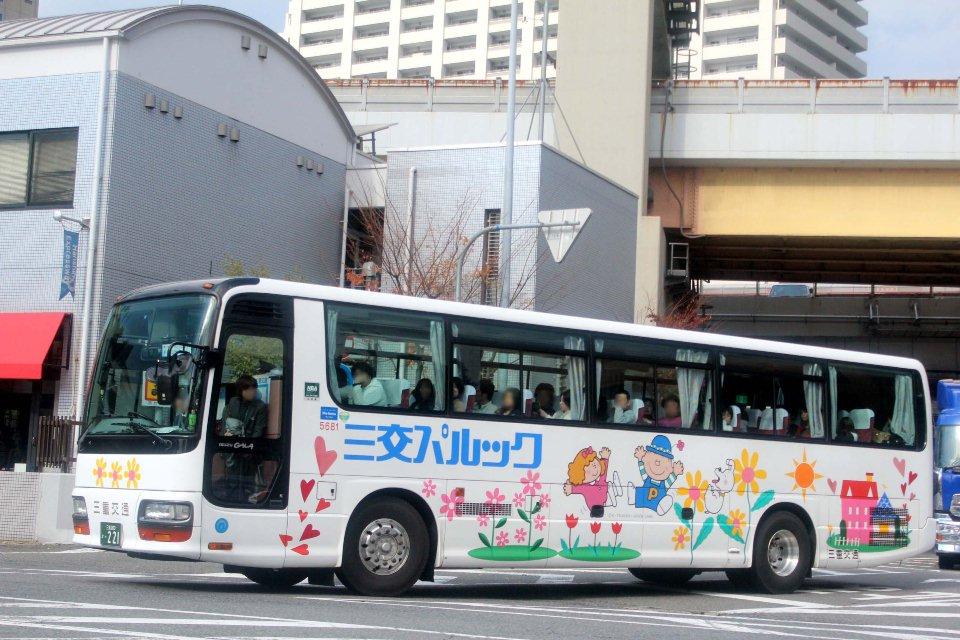 三重交通 5681