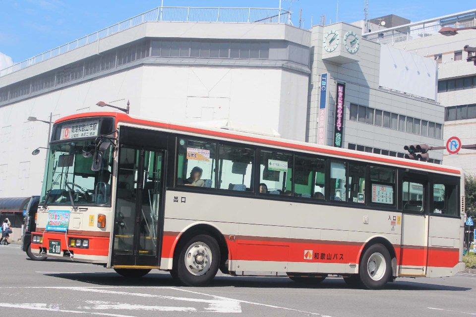 和歌山バス き608