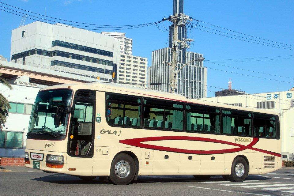 ヤサカ観光バス か1312