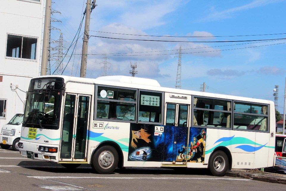 福井鉄道 か25