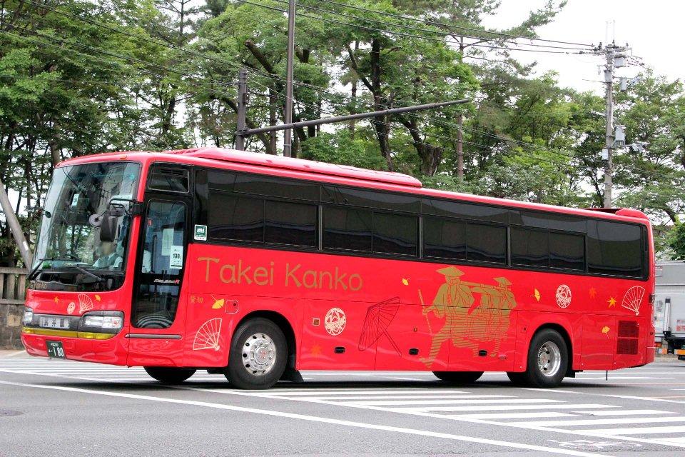 武井観光 あ180