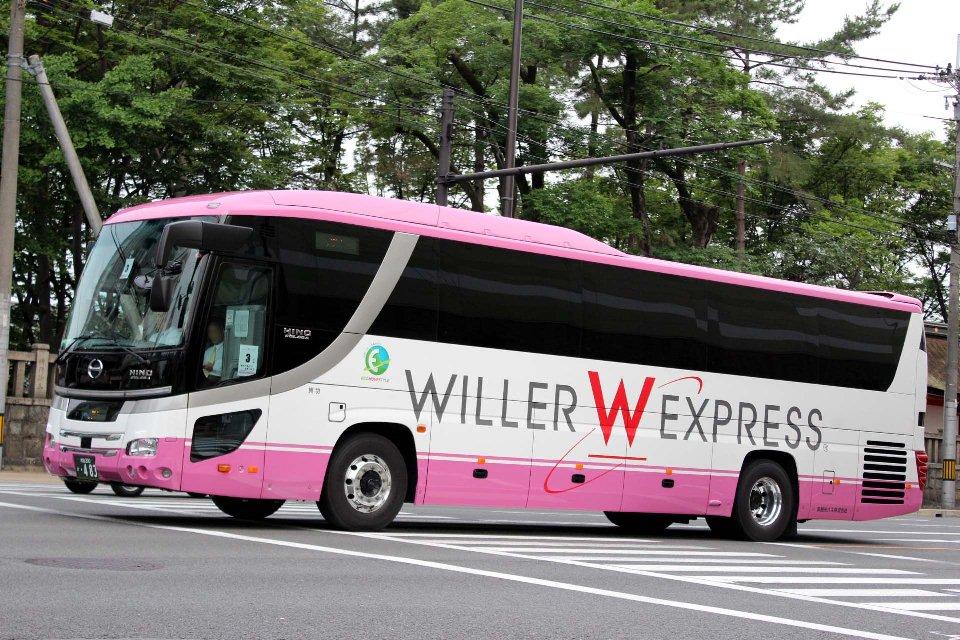 泉観光バス か483