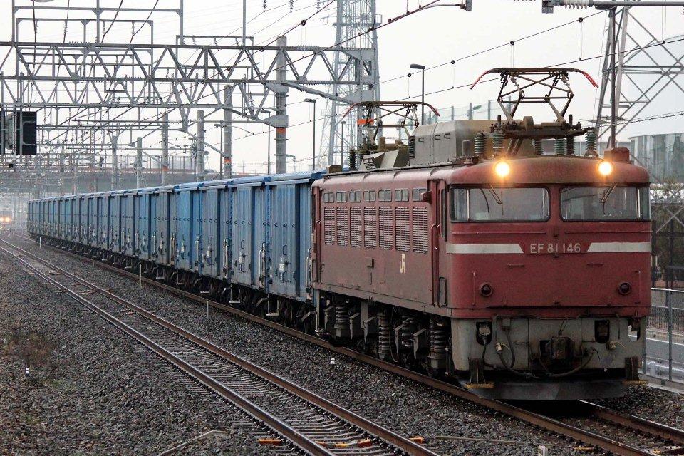 EF81 146