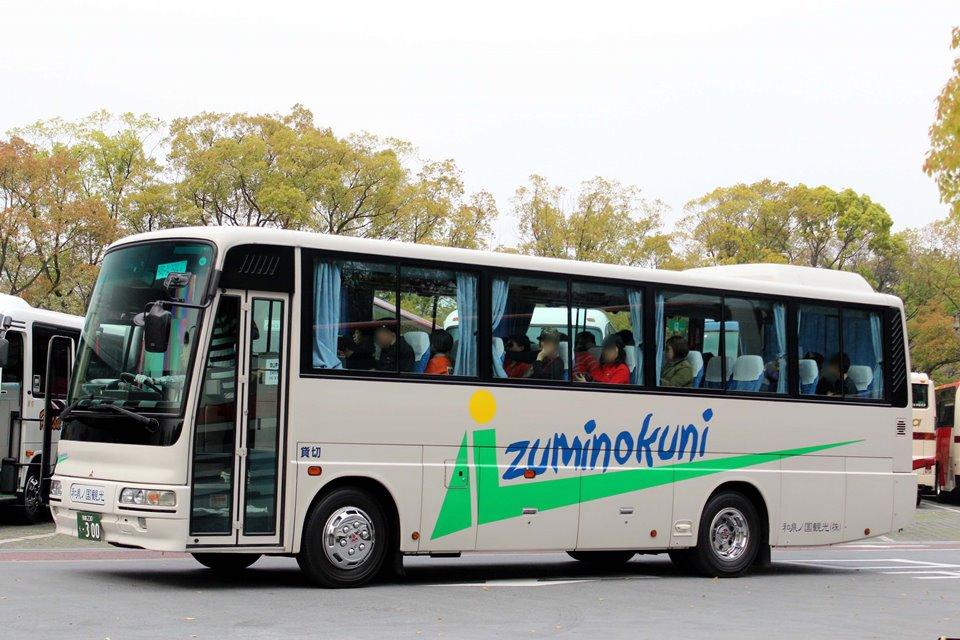 和泉ノ国観光 う300