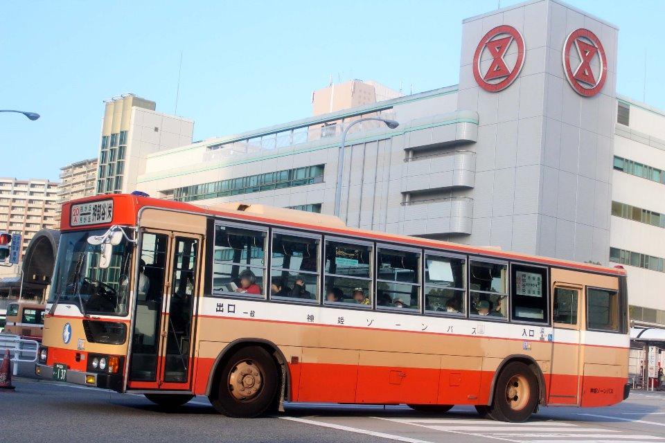 神姫ゾーンバス か137