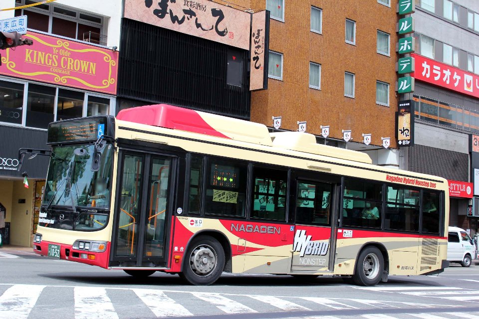 長電バス か1053