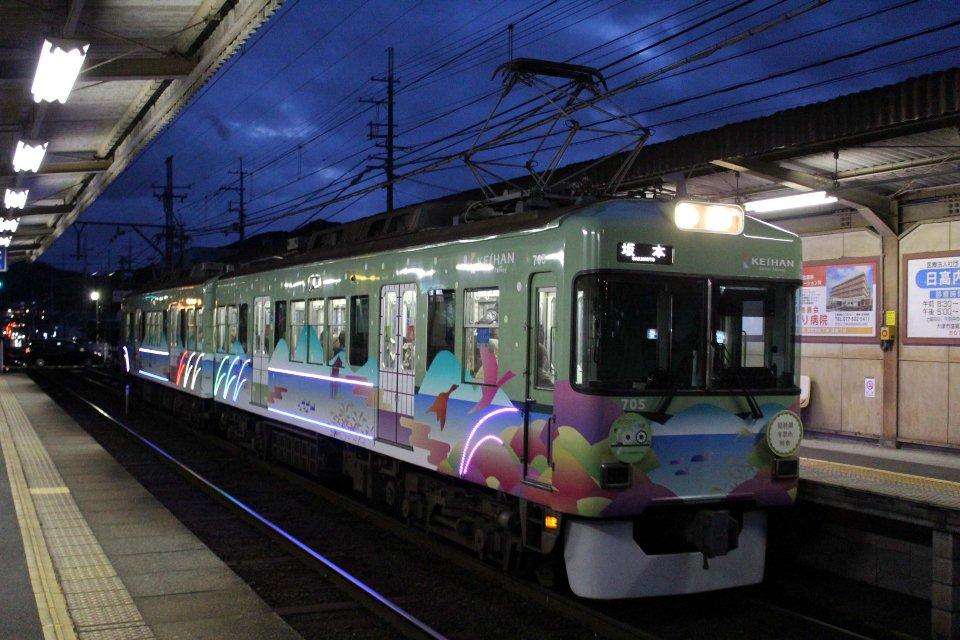 京阪705F