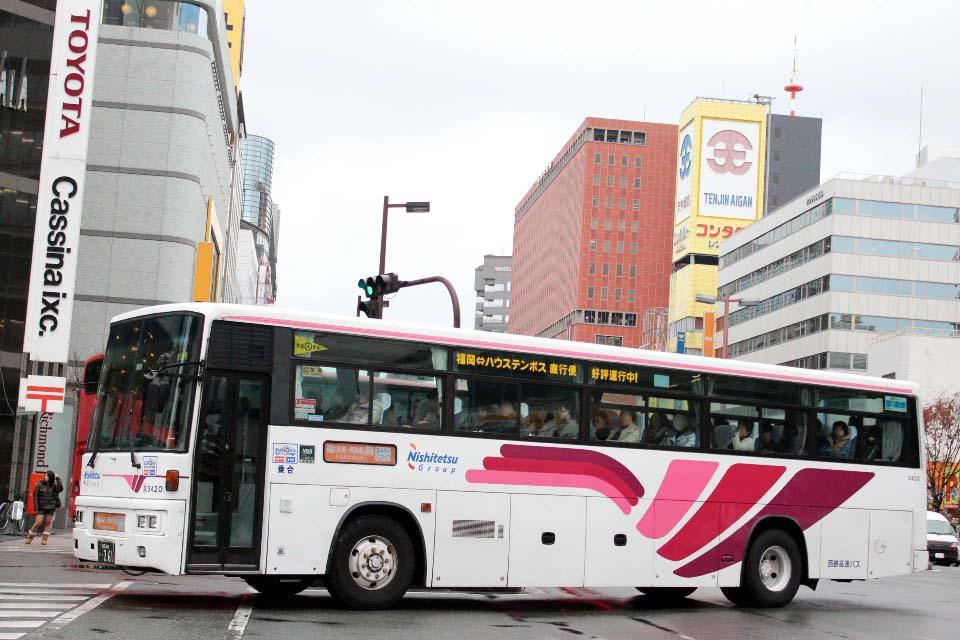 西鉄高速バス 3420
