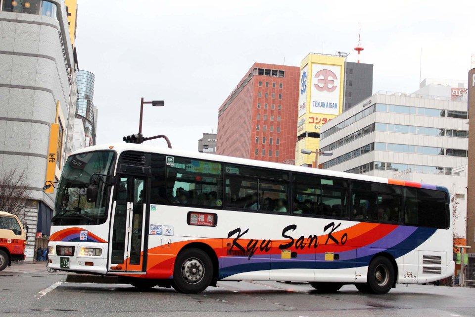 九州産交 か258