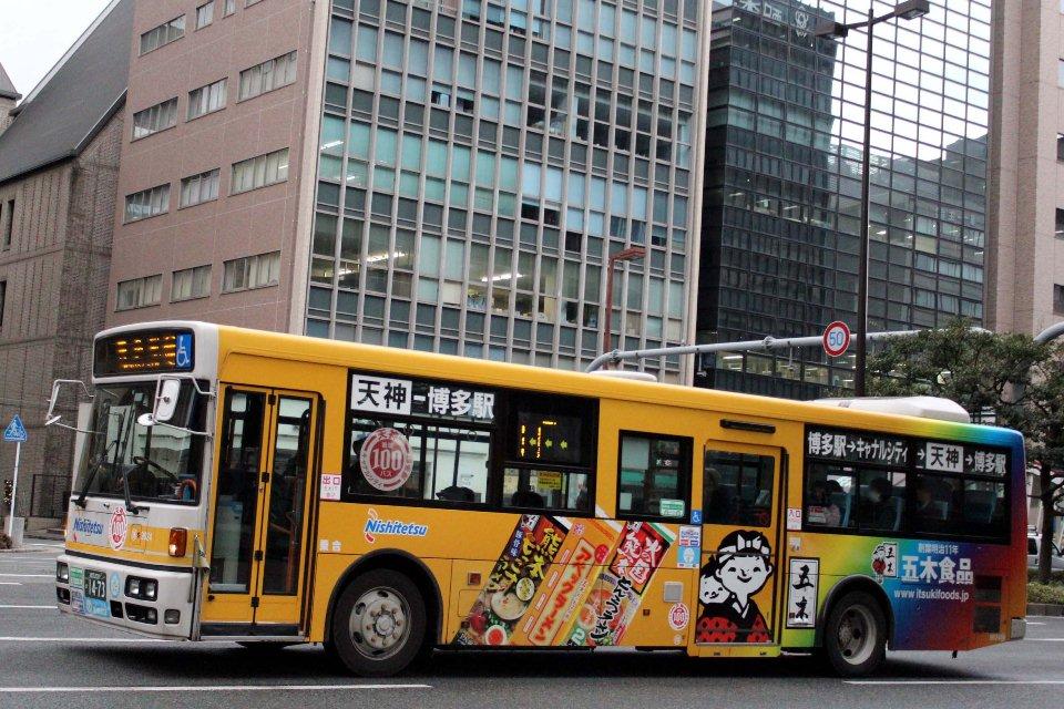 西日本鉄道 9624