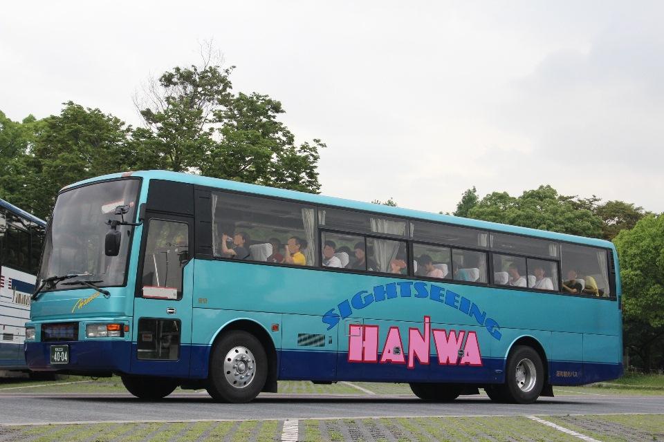 阪和観光 い4004