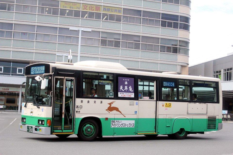 奈良交通 か202