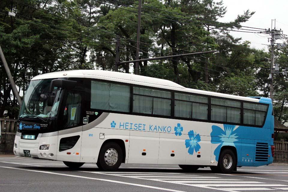 平成観光バス か797