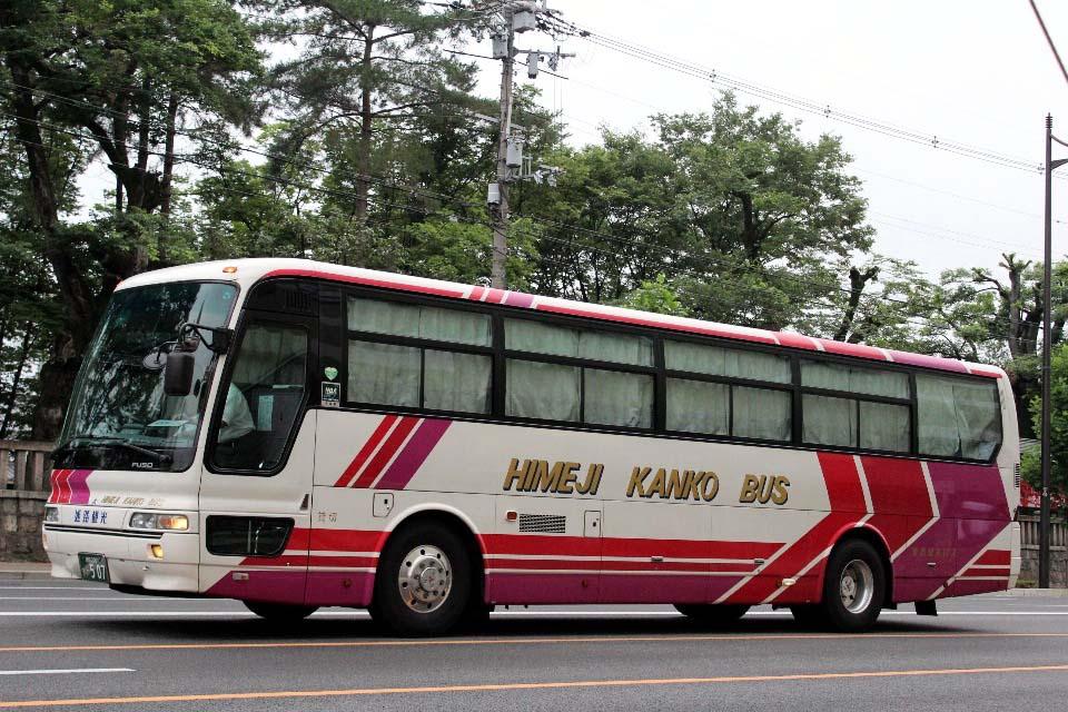 姫路観光バス か507