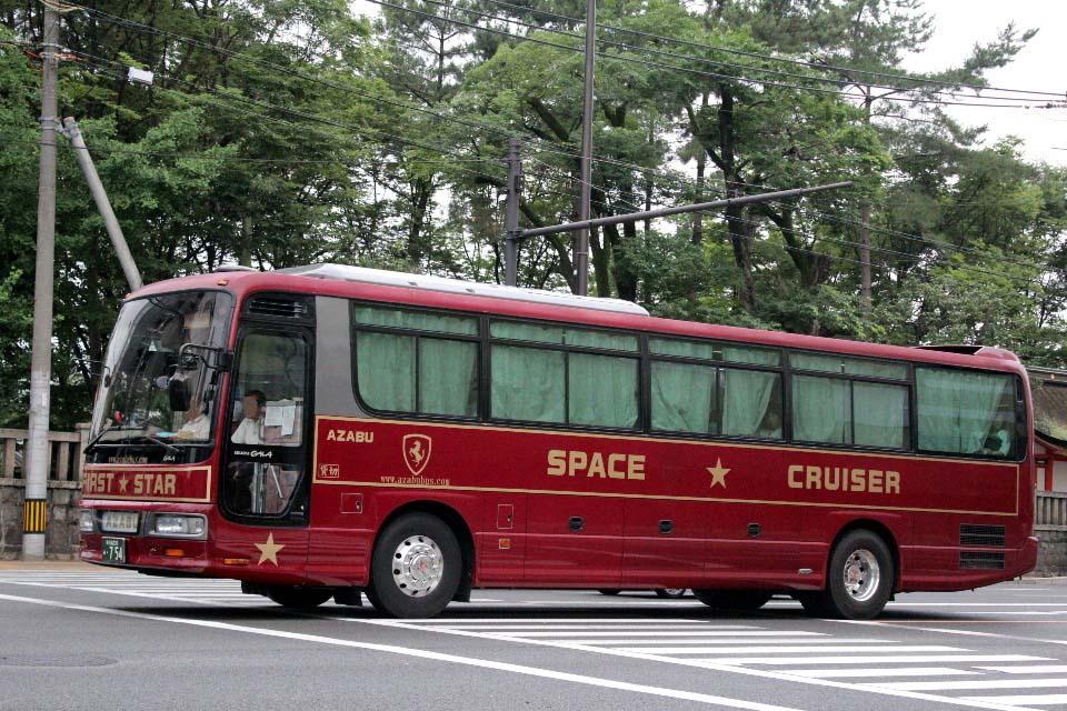 麻布観光自動車 あ754