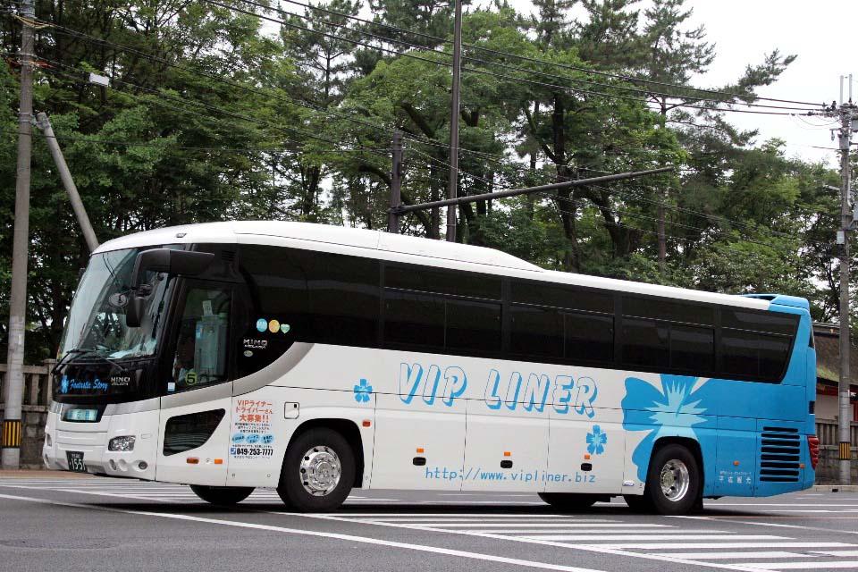 平成観光 か1551