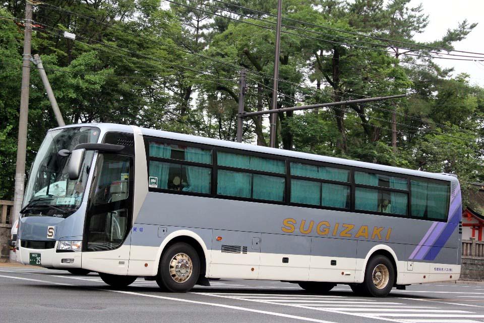 杉崎観光バス あ25