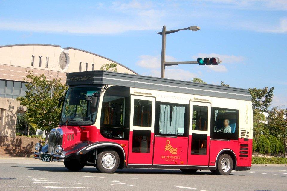 神鉄バス か2306