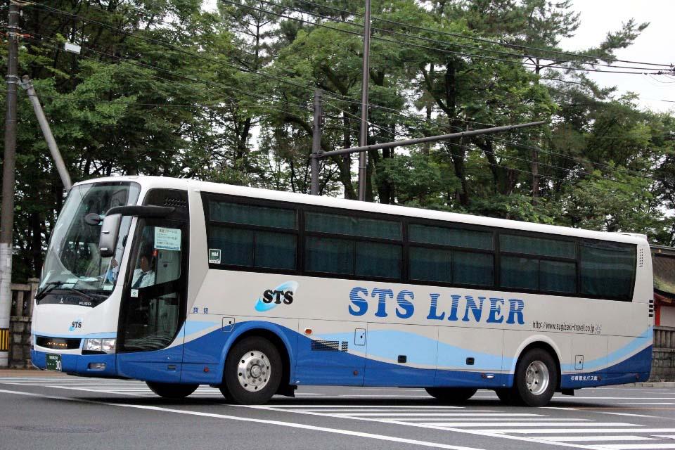 杉崎観光バス い30