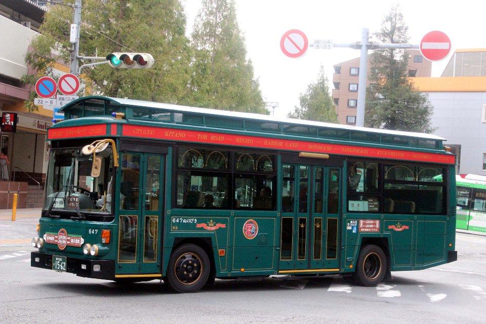神戸交通振興 647