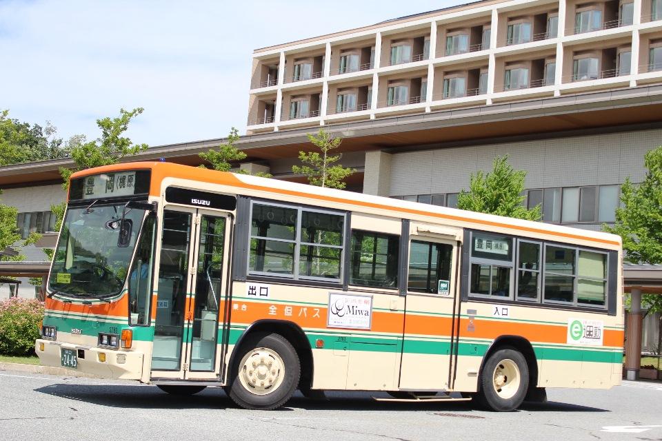 全但バス 2783