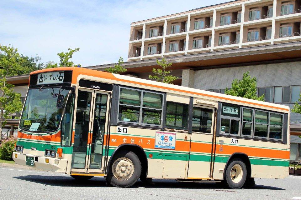 全但バス 2613