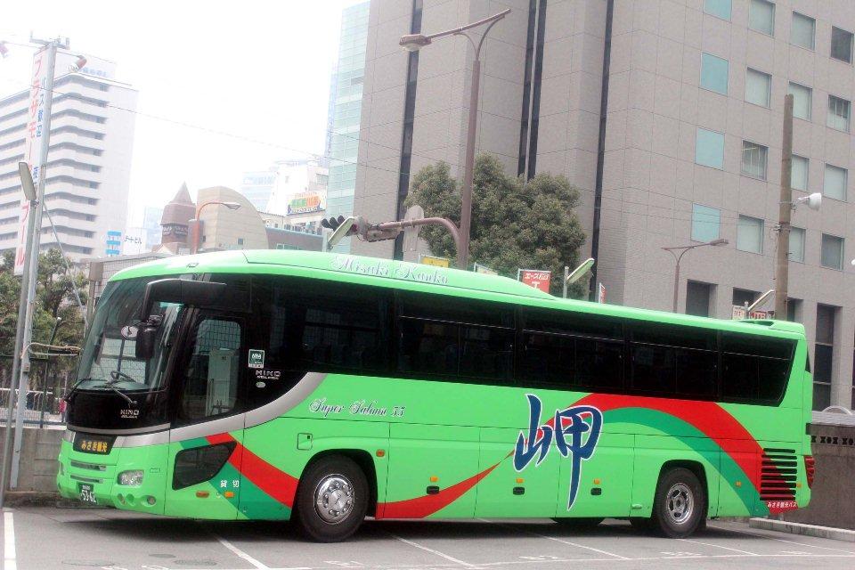 みさき観光バス か5362