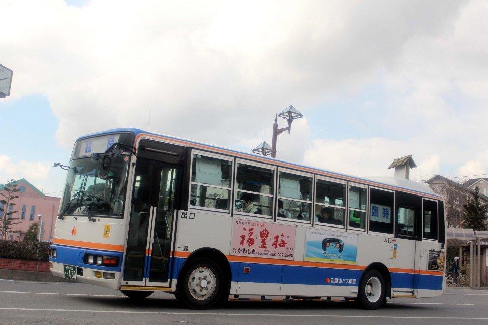 和歌山バス那賀 か480