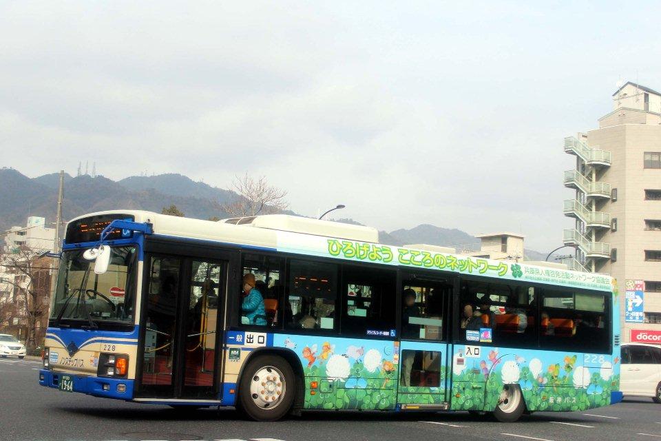 阪神バス 228