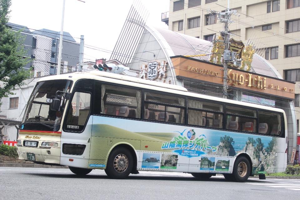 日本交通 460