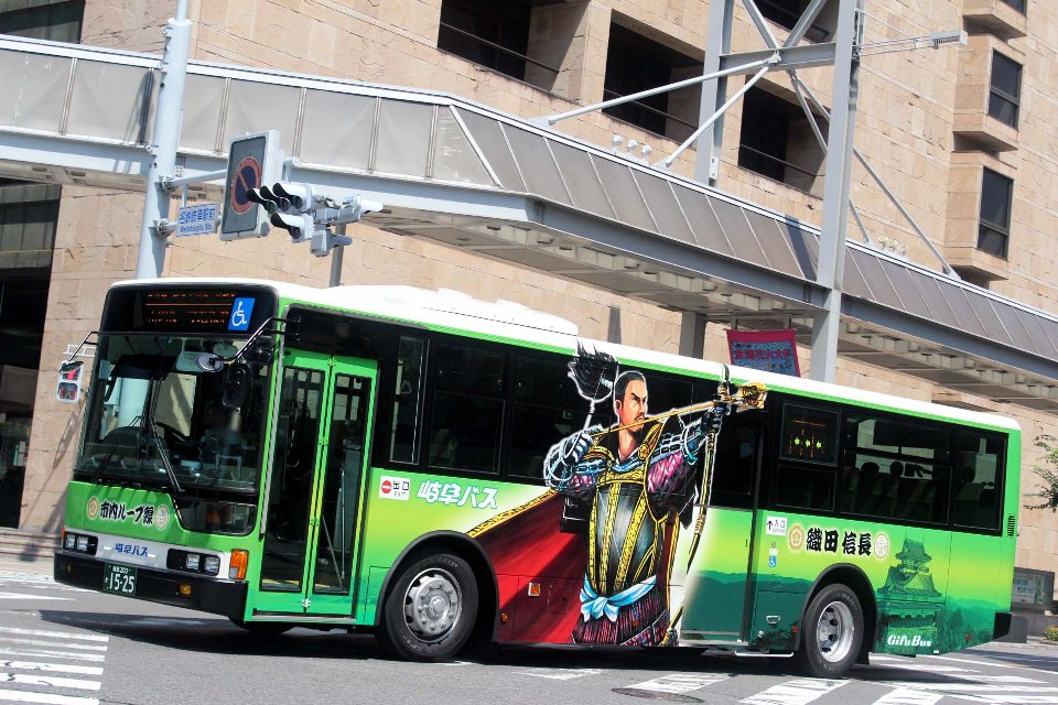 岐阜バス か1525