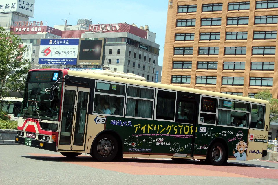 岐阜バス か203