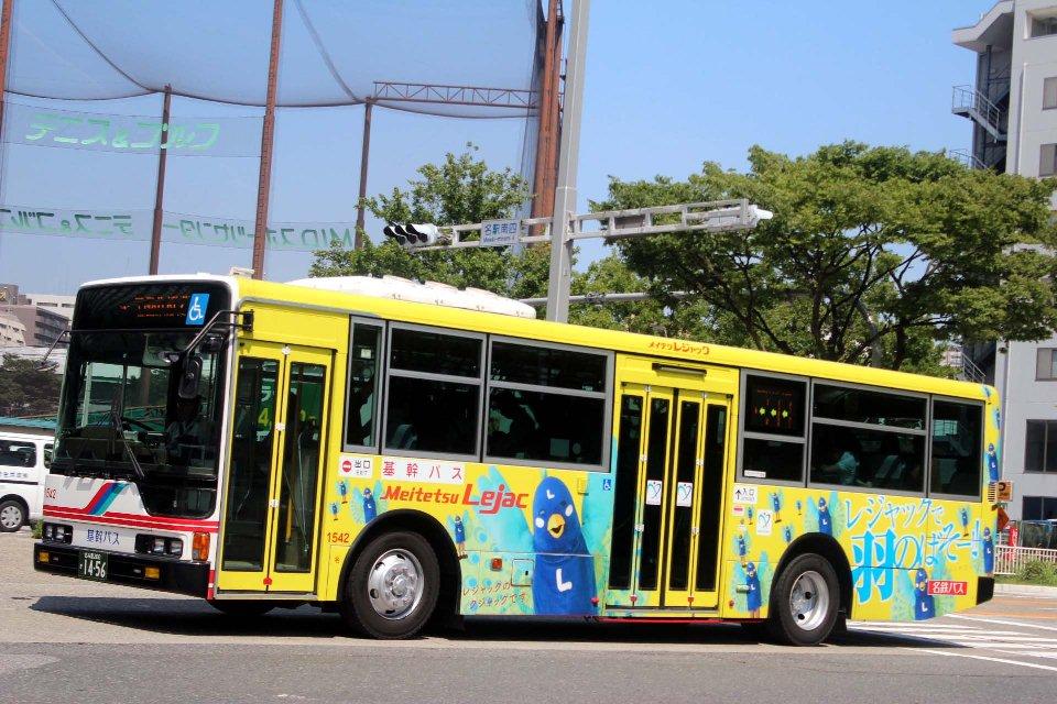 名鉄バス 1542