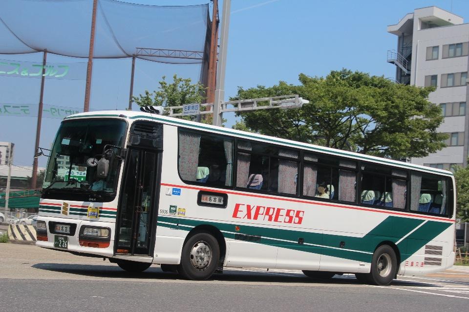 三重交通 5936