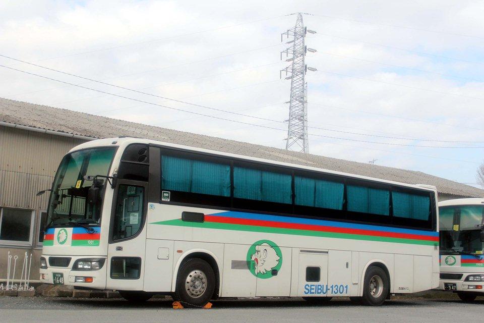 西武観光バス 1301