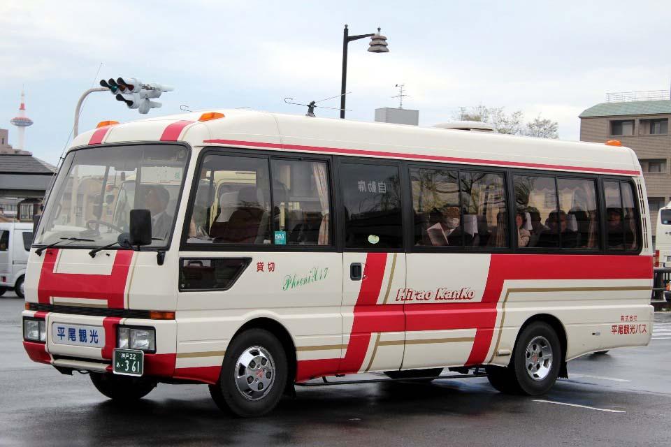 平尾観光バス あ361