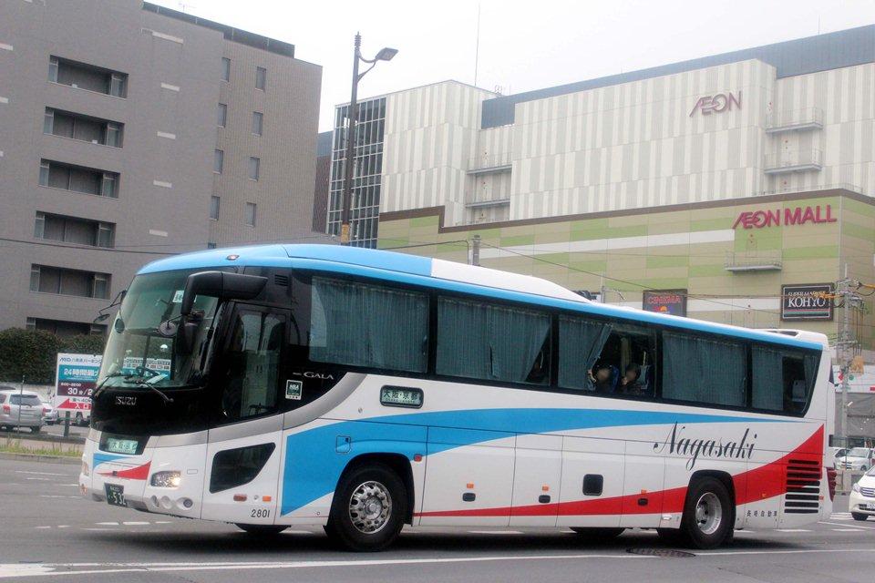 長崎自動車 2801