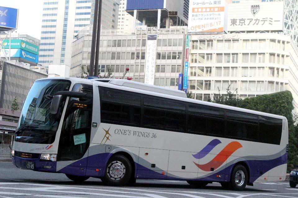 新日本観光 か2145